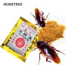 HOMETREE, 6 шт., ловушка для ловли тараканов, эффективная приманка для ловли тараканов, порошок, отпугиватель тараканов, средство для борьбы с вредителями, порошок для ловли тараканов, H55