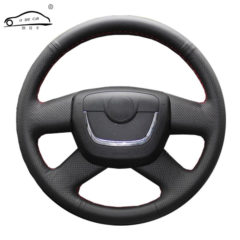 Car Steering Wheel Braid For Skoda Octavia Superb 2012 Fabia Skoda Octavia A5 2012 2013 Yeti 2009-2013/steering Wheel Cover