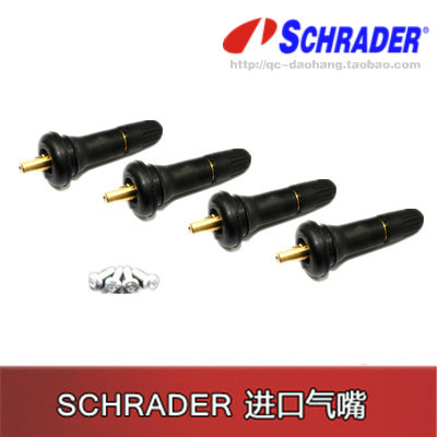 Schrader tire tpms valve single