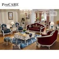 PROCARE деревянные высококачественные современные модели ткани королевские наборы диванов-8826
