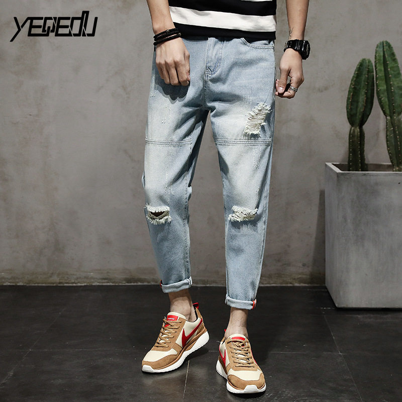 #1468 Summer Preppy style Ripped jeans for men Light blue Loose Stretch denim Harem jean ...