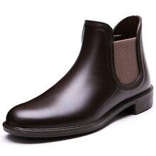 TONGPU Women's Ankle High Garden Rain Boots Side Elastic Matte Finishing Short Outdoor 15-312