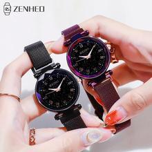 купить Women watch Simple starry sky numeral milan magnet buckle luxury fashion ladies geometric roman numeral quartz small watch по цене 158.92 рублей