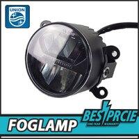 AKD Car Styling LED Fog Lamp For Nissan Qashqai DRL Emark Certificate Fog Light High Low