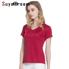 Женская шелковая футболка suyadream Однотонная из натурального
