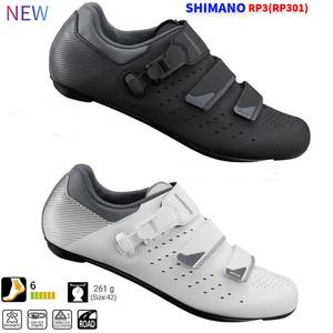 8f6479646bc New SHIMANO SH RP3(RP301) SPD SL Road Bike Shoes Riding Equipment Bicycle  Cycling Locking Shoes