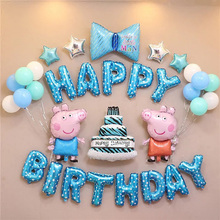 hot deal buy happy birthday foil balloons helium air 1set party decorations for baby boy girl birhday event party balloons pegy