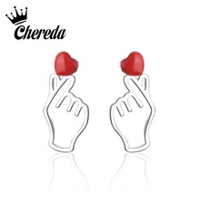 Chereda Than Heart Classic Stud Earring for Women Temperament  Hollow Earrings Party Jewelry Gift