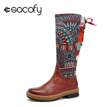Socofy Vintage Mid-calf Boots Women Shoes Bohemian Retro Genuine Leather Motorcycle Boots Printed Side Zipper Back Lace Up Botas