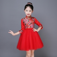 2017 Autumn Fancy Costume Cosplay Girls Embrodiry Floral Tutu Dresses Chinese Traditional Qipao Kids Kee Lenth