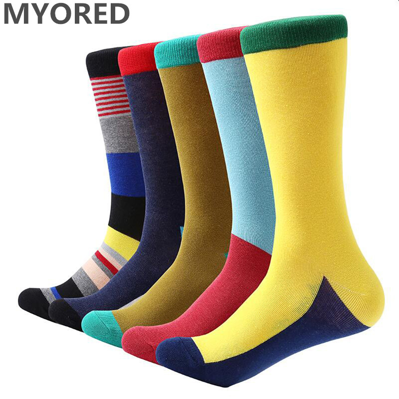 MYORED 5 pair/lot men cotton socks solid colored mens spelled color socks for wedding socks dress gifts sock