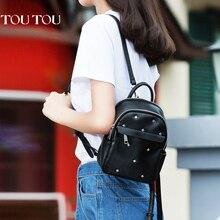 TT071 модные маленькие женщины рюкзаки Малый заклепки молния искусственная кожа студент рюкзак в консервативном стиле рюкзак для девочек Женская Back Pack
