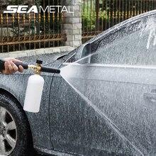 Car Washer Foam Gun Foamer For Karcher K Sprayer High Pressure Cleaner Soap Snow Lance Portable Wash Auto Nozzle Generator Door