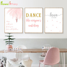 Pink Dancing Nordic Posters Baby Girl Room Decor Wall Art Canvas Painting Nursery Prints Cartoon Picture Home Unframed