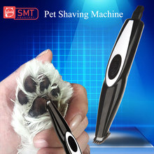 SMARTPET Electric Pet Dog Hair Trimmer Cat Puppy Shaving Machine Rechargeable Pet Kitten Feet Hair Clipper Remover Cutter zowael rfc 280a electric rechargeable hair trimmer pet cat dog fur clipper