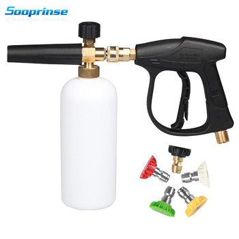Sooprinse High Pressure Washer Gun Foam Lance Cannon foam nozzle with M22-14 Thread 4000PSI for Karcher car cleaning wash volodymyr car washer snow foam lance pressure washer cannon gun black for car cleaning detailing detail clean 2020 new style