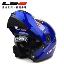 Free shipping dual lens LS2 FF370 motorcycle helmet visor exposing new cost-effective full-face helmet / Blue