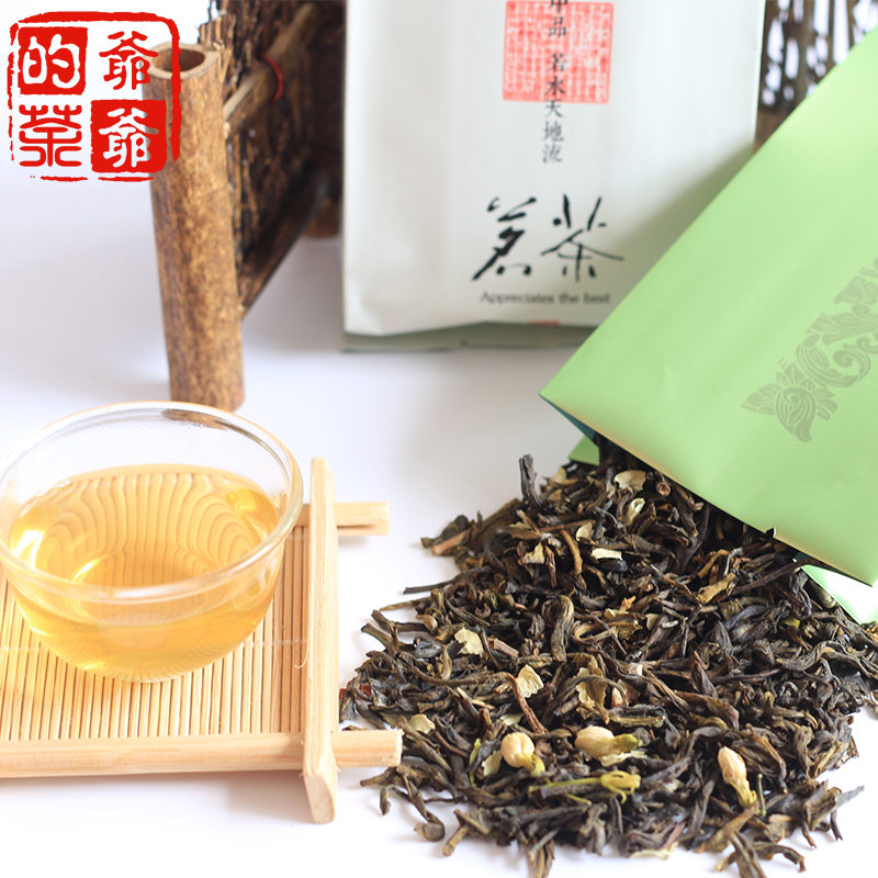 Top grade famous Chinese Hunan Jasmine tea green tea flower tea 250g Hunan scented  lose Weight  green food gift from seller 3g 10pcs high quality green tea jasmine tea new flowers jasmine flower tea green health food scented tea free shipping