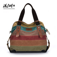 2017 Women Canvas Tote Bag Patchwork Lady Shoulder Bags Fashion Striped Girls Handbags Sac A Main Female De Marque Bolsos Mujer