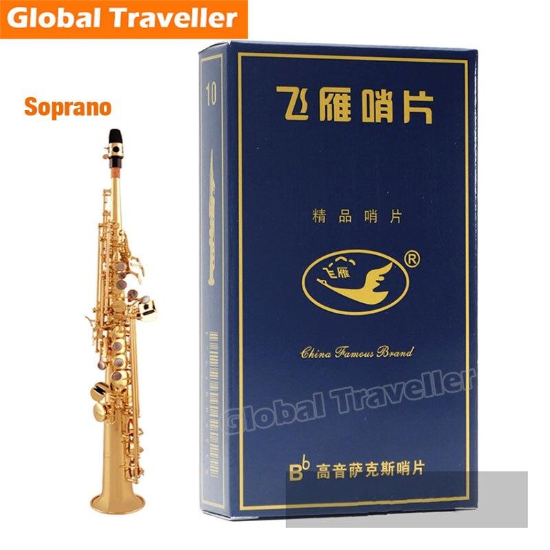 1 상자 (10 개) Bb 소프라노 색소폰 리드 두께 2.5 / 3 클래식 색소폰 리드 갈대 / 재즈 소프라노 색소폰 갈대