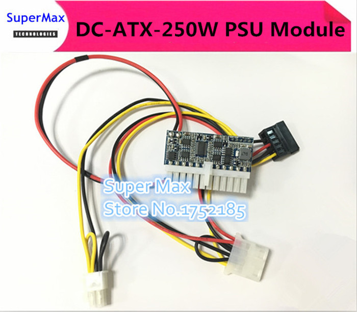 5pcs//lot DC-ATX-160W 160W high Power DC 12V 24Pin ATX Switch PSU Car Auto Mini ITX ATX Power Supply