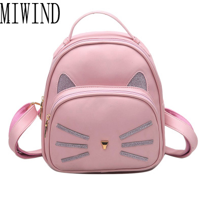 2017 Cute Cat Backpack Women PU Leather Fashion Bag Backpack Women School Bags For Teenagers