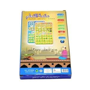 Image 5 - Arabo lingua Inglese giocattolo pad Educativi Studio Machine Learning Computer Giocattoli Per I Bambini I Bambini Musulmani Preghiera insegnamento regalo