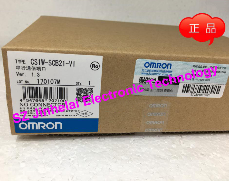 New and original OMRON CS1W-SCB21-V1 Serial communication port new and original e3x da11 s omron optical fiber amplifier photoelectric switch 12 24vdc
