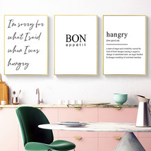 Kitchen Dining Room Wall Art Prints Decorative Pictures Nordic Black and White Posters Hangry Quotes Wall Art Canvas Paintings(China)