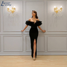 LAYOUT NICEB SHJ611 Black Sexy Mermaid Evening Dresses 2019
