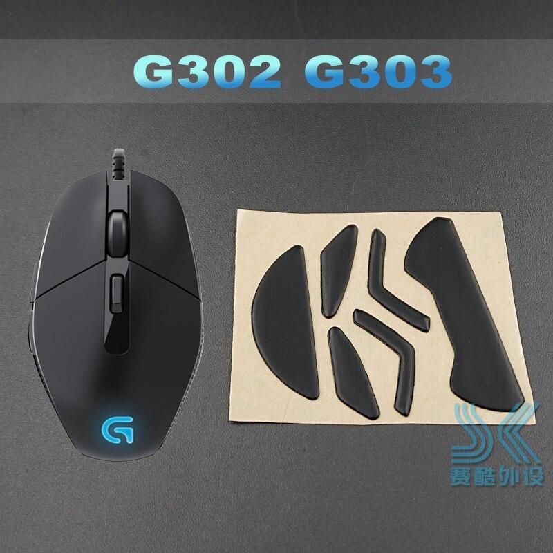Skates Logitech G303 Gaming Mouse Feet 0.6mm