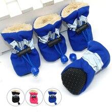 4 шт., водонепроницаемая зимняя обувь для домашних собак Нескользящие непромокаемые зимние сапоги обувь, Толстая Теплая обувь для маленьких кошек, собак, щенков, носков, ботинок