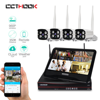 Plug And Play 4CH CCTV System 10inch Displayer 5in1 DVR 4PCS 960P Outdoor Camera Home Security