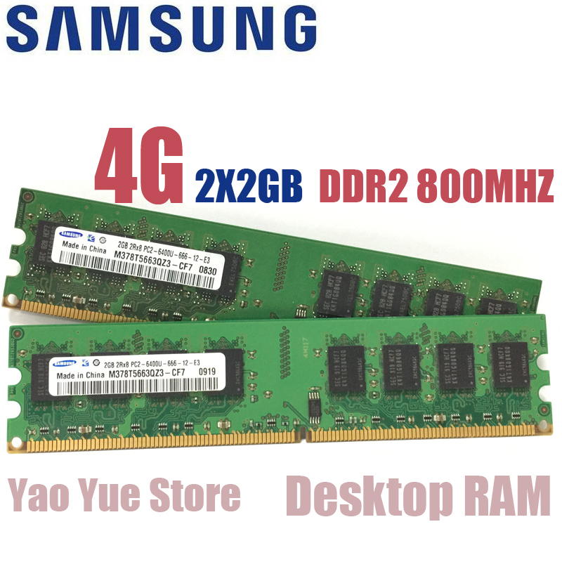 Samsung 2G 2GB DDR2 2X2GB= 4GB PC2 6400U DDR2 800MHZ ECC PC Desktop RAM memory 2G PC2 2RX8-6400U DDR2 800 MHZ Fully compatible