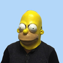 Masque de cosplay dhalloween de Homer Simpsons en Latex, masque de Cosplay pour hommes, intégral de fantaisie, amusant, accessoire de carnaval pour adultes
