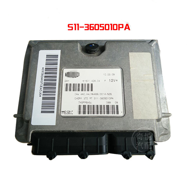 ENGINE CONTROL UNIT FOR CHERY QQ ECU FOR QQ SWEET S11-3605010PA
