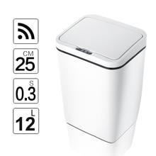 Автоматический Бесконтактный интеллектуальный датчик индукционного движения кухонный мусорный бак широкий датчик открывания экологически чистый мусорный бак
