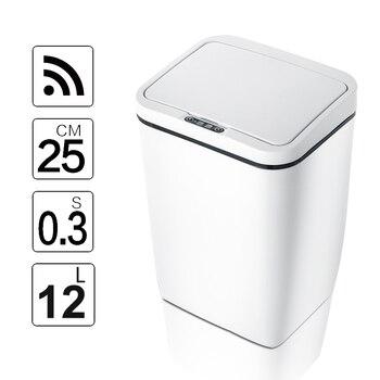 التلقائي Touchless ذكي التعريفي محس حركة حاوية القمامة المطبخ واسعة افتتاح الاستشعار صديقة للبيئة سلة القمامة النفايات