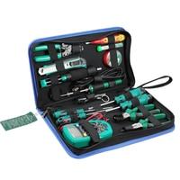 Бытовой набор инструментов телекоммуникации мультиметр электрический утюг электронный Наборы инструментов обслуживания