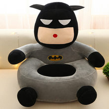 2017 New creative bedroom lazy plush sofa baby Plush toys sofa Child seat kids toys Baby chair 11 Colors(China)