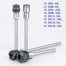 1 шт C6 ER8 ER11 60L 100L Цанга Держатель Расширение rod/бар Прямо хвостовик с ключ для фрезерные