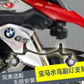 Para BMW R1200GS LC Soporte Delantero para BMW R 1200 GS Adventure 2014 2015 2016 Piezas De La Motocicleta