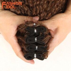 Image 5 - Moda IDOL Afro Kinky kıvırcık saç demetleri 5 adet/paket 24 inç Ombre sarışın doğa siyah renk sentetik saç örgü demetleri fiber