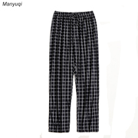 New Man S Pajama Pants With Placket Lattice Home Wear Long Pants Cotton Relaxed Comfortable Sleepwear