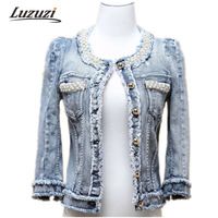 2017 Denim Coats With Pearls Beading Women Spring Autumn Long Sleeve Jeans Jackets Female Outerwear Girls