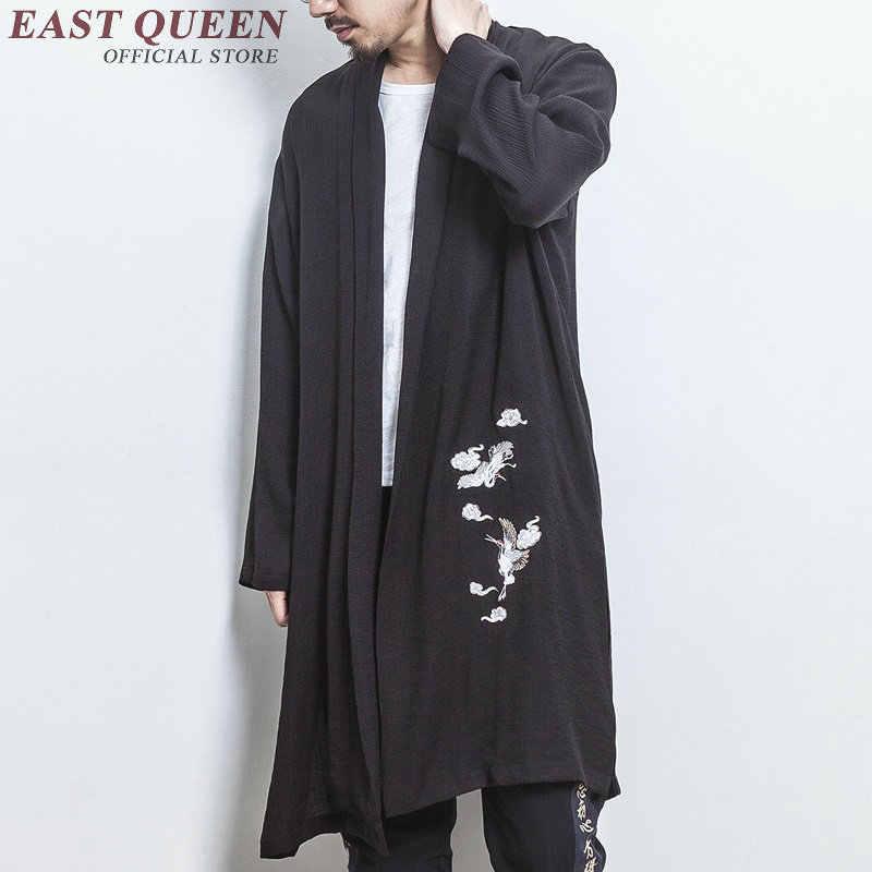 Традиционная китайская одежда для мужчин мужское пальто Верхняя одежда восточные Зимний плащ для мужчин одежда Тренч 2018 KK2380