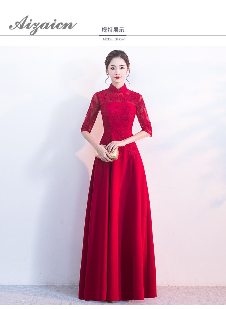 16d59245f73 2019 Bride Evening Chinese Wedding Dress Long Qipao Modern Party ...