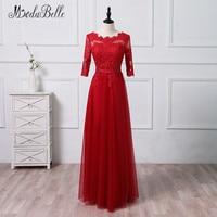 Modabelle Red Tulle Lace Bridesmaid Dresses Long Robe De Fille D Honneur Cheap Half Sleeves Prom