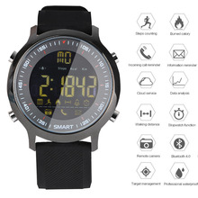 GIMTO Digital Smart Watch Men Sport Military Bluetooth Pedometer Mens Stopwatch Waterproof Silicone Band LED Wrist Watches