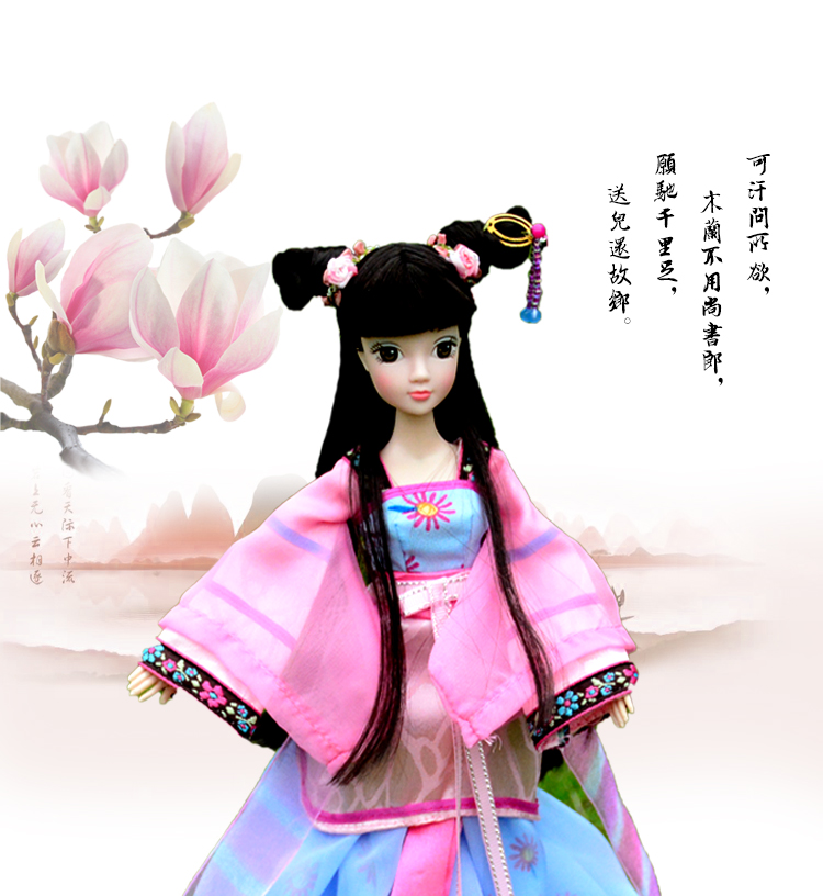 D0703 In box Best children girl gift 30cm Kurhn Chinese Doll Chinese myth Gift Traditional toy Mulan Dance sword 1pcs